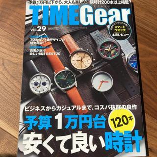 腕時計予算1万円以内で安くていい時計タイムギア2020 ロレックス ROLEX(腕時計(アナログ))