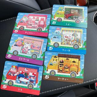 ニンテンドースイッチ(Nintendo Switch)のamiiboカード サンリオ あつ森コラボ コンプ6種+シール4種おまけ(カード)