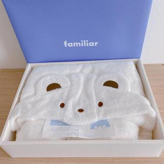 familiar - ♡ファミちゃんポンチョ型バスタオル♡