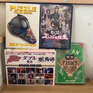 カンジャニエイト(関ジャニ∞)の関ジャニ∞ DVD 4枚セット(アイドルグッズ)