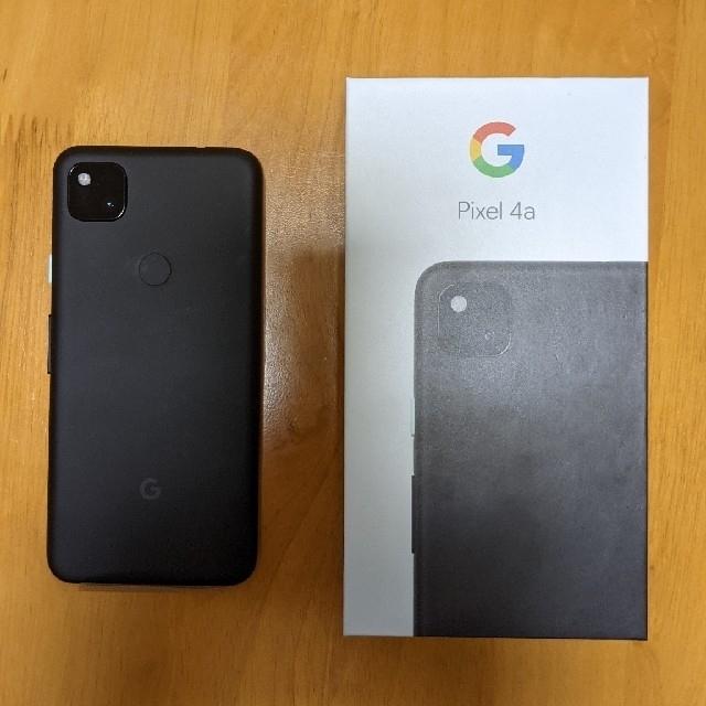 Google(グーグル)のハッピースマイル様専用  スマホ/家電/カメラのスマートフォン/携帯電話(スマートフォン本体)の商品写真