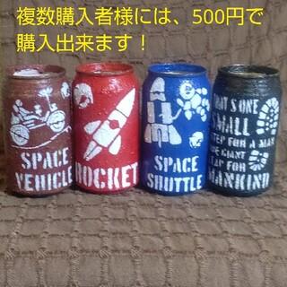 ♥新作♥◇リメ缶 ◇4缶セット(その他)