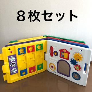 ニホンイクジ(日本育児)の日本育児 キッズランドDX トイパネル8枚セット(ベビーサークル)