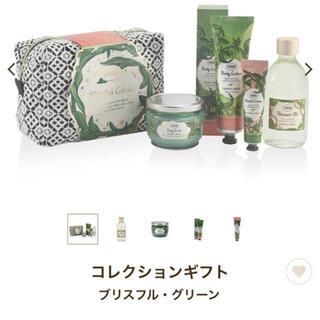 SABON - サボン ブリスフルグリーン コレクションギフト