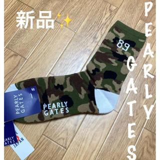 PEARLY GATES - 新品⛳️パーリーゲイツ カモ柄  ミドルソックス  靴下 メンズ