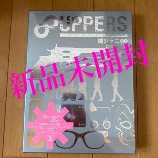 カンジャニエイト(関ジャニ∞)の8UPPERS(初回限定Special盤)新品未開封(アイドルグッズ)