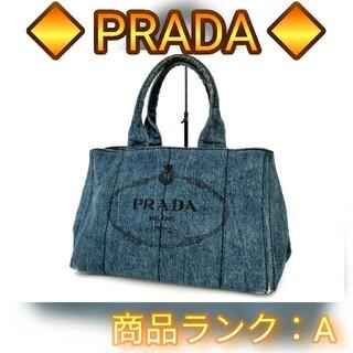 プラダ(PRADA)のPRADA プラダ カナパ トートバッグ M デニム カジュアル ベルト無し(トートバッグ)