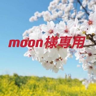 moon様専用 パープルポーチとブラックポーチ プラダ ギフト品 同梱割引(ポーチ)