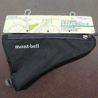 mont bell - 未使用★トライアングルバッグ Sブラック フレームポーチ★モンベル