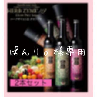 ぱんり。様専用 オラックス2本(ダイエット食品)