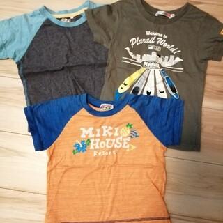 ミキハウス(mikihouse)のTシャツ三枚セット(Tシャツ/カットソー)