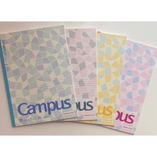 コクヨ(コクヨ)のcampus キャンパスノート 4冊セット 限定カラフルモザイク(ノート/メモ帳/ふせん)