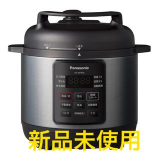 パナソニック(Panasonic)の【新品未使用】Panasonic 電気圧力鍋 SR-MP300-K(調理機器)