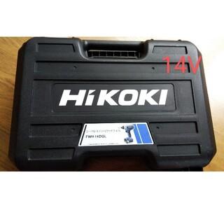 ヒタチ(日立)のHiKOKI コードレスインパクトドライバ 14.4V(工具/メンテナンス)