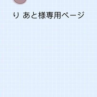 り あ と様専用ページ コスメポーチ ピンク プラダ 一点(ポーチ)