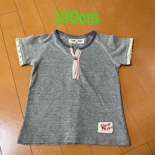 チップトリップ(CHIP TRIP)のCHIPTRIP/Tシャツ(100cm)(Tシャツ/カットソー)