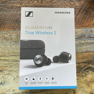 SENNHEISER - MOMENTUM True Wireless 2