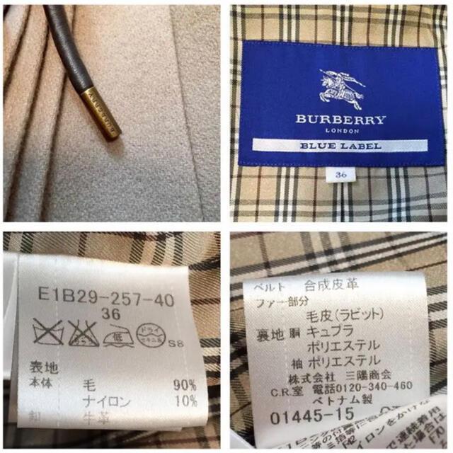 BURBERRY BLUE LABEL(バーバリーブルーレーベル)のバーバリーブルーレーベル フリルコート レディースのジャケット/アウター(ロングコート)の商品写真
