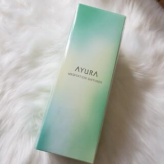 AYURA - AYURA ディフューザー