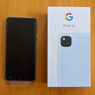 グーグル(Google)のGoogle Pixel 4a 128GB Barely Blue ③(スマートフォン本体)