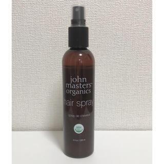 ジョンマスターオーガニック(John Masters Organics)のジョンマスター 巻き髪用ヘアスプレー(ヘアスプレー)