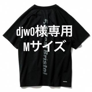 エフシーアールビー(F.C.R.B.)のdjw0様専用(Tシャツ/カットソー(半袖/袖なし))