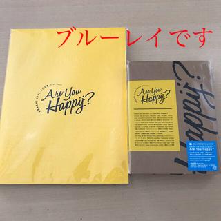 嵐 - 美品!嵐 ブルーレイ are you happy?初回限定盤とツアーパンフレット