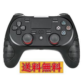 USB付 PS4 ワイヤレスコントローラー ブラック Black 黒色 互換品(その他)