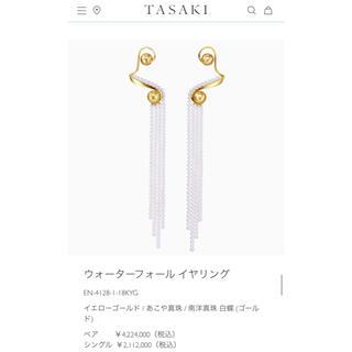 TASAKI - 新品同様 TASAKI アトリエ レッドカーペットピアス 右耳用