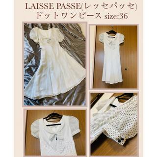 LAISSE PASSE - LAISSE PASSE(レッセパッセ)ドットワンピース size:36