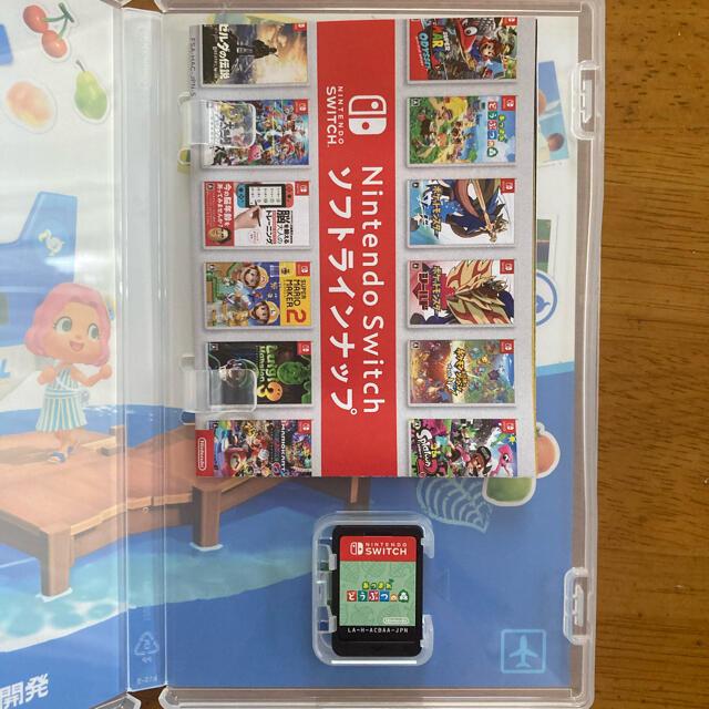 あつまれ どうぶつの森 Switch ソフト エンタメ/ホビーのゲームソフト/ゲーム機本体(家庭用ゲームソフト)の商品写真