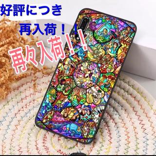 ディズニー キャラクター ステンドグラス風 iPhoneケース(iPhoneケース)