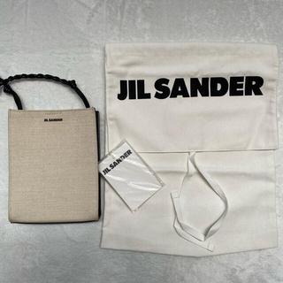 Jil Sander - jil sander tangle ジルサンダー タングル ショルダーバッグ