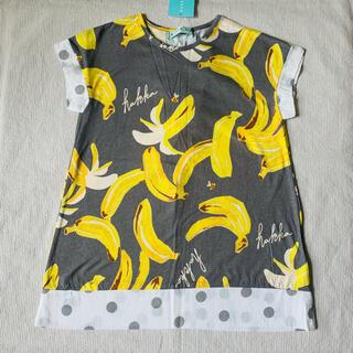ハッカキッズ(hakka kids)の新品 ハッカキッズ バナナ柄 トップス チュニック 110(Tシャツ/カットソー)