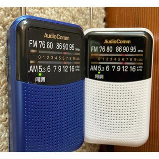 オームデンキ(オーム電機)の♪ポケットラジオ オーム電気RAD-P125N-A(ラジオ)