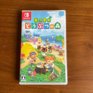 Nintendo Switch - 美品 あつまれ どうぶつの森 Switch