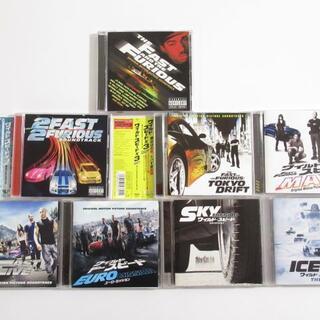 ワイルドスピード 全8作 サウンドトラック 【国内盤CD8枚セット】送料無料(映画音楽)