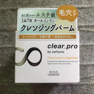 KOSE - ソフティモ クリアプロ クレンジングバーム ディープクリア(90g)