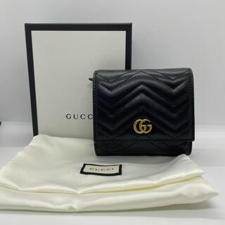 Gucci - グッチ GUCCI GGマーモント 二つ折り財布 レザー ブラック キルティング