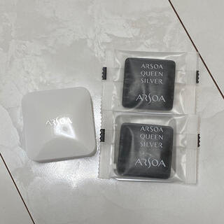 アルソア(ARSOA)のアルソア クイーンシルバー 石鹸、サンプル2個。 ケースを一つプレゼント(洗顔料)