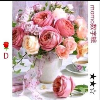【ピンクのバラD(226)b】b53 DIY数字絵 ペイントバイナンバー 油絵(アート/写真)