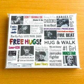 Kis-My-Ft2 - FREE HUGS キスマイ ライブ ブルーレイ