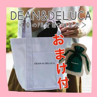 ディーンアンドデルーカ(DEAN & DELUCA)の【正規品】完売 人気  新品 限定商品 トートバック エコバッグ おまけ付き (トートバッグ)