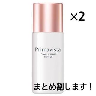 プリマヴィスタ(Primavista)のソフィーナ プリマヴィスタ(化粧下地)