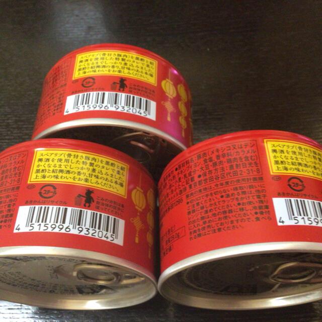 入荷後3分で即完売予約購入不可テレビやメディアで超話題の幻の超プレミアム缶詰❗️ 食品/飲料/酒の健康食品(コラーゲン)の商品写真