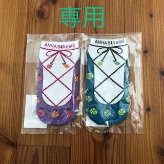 アナスイミニ(ANNA SUI mini)のつばさ様専用 アナスイミニ  フルーツシューズ風ソックス 2足セット(靴下/タイツ)
