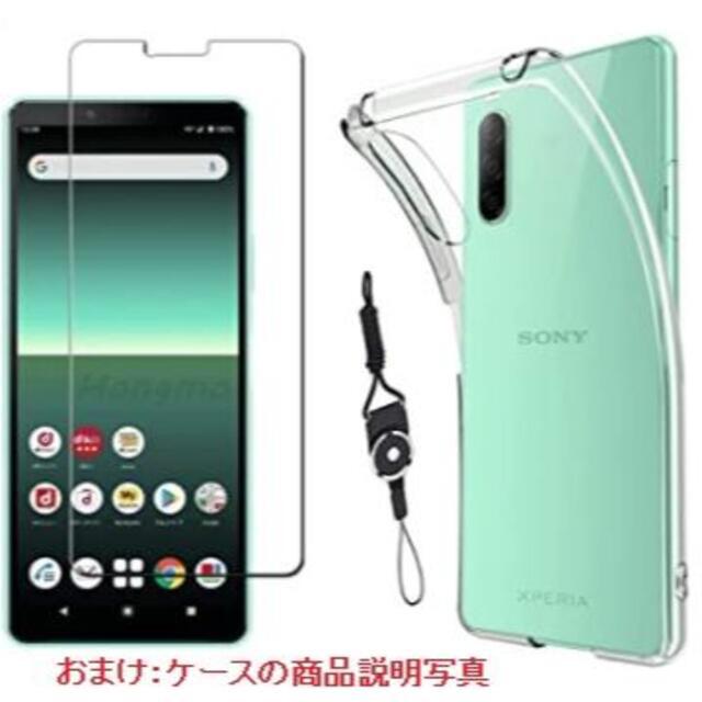 SONY(ソニー)の新品:Sony Xperia 10 II (simフリー)+ おまけ新品ケース付 スマホ/家電/カメラのスマートフォン/携帯電話(スマートフォン本体)の商品写真