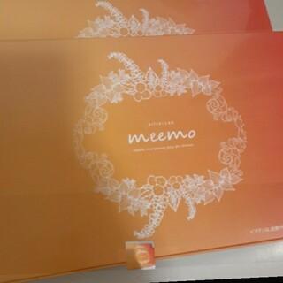 ミーモ meemo2セット(ダイエット食品)