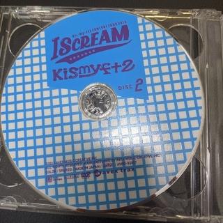 Kis-My-Ft2 - Kis-My-Ft2 アイスクリーム DVD (ディスク2のみ)
