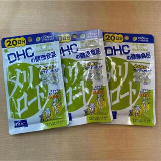 DHC メリロート20日分*3袋(ダイエット食品)